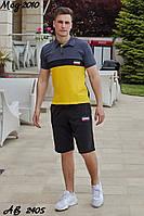 Комплект чоловічий:шорти,футболка (48-54)