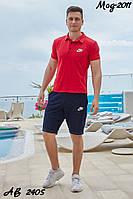 Комплект чоловічий:шорти,футболка Nike (48-54)