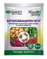 Биоинсектицид Бітоксибацилін -БТУ-р 35 мл — для знищення колорадського жука та його личинок, кліщів і гусениць
