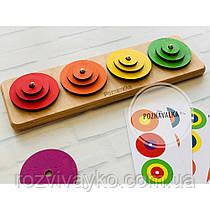 Деревянная игра Игра с кольцами 1 уровень Познавалка 44092900 Poznavalka
