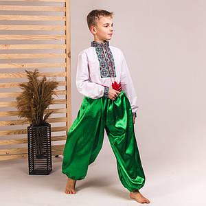 Зеленые шаровары на мальчика от 35см - до 55см