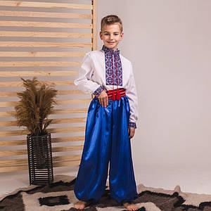 Синие шаровары на мальчика от 60 см - до 100 см