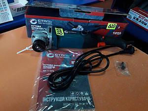 Болгарка СТАЛЬ КШМ 111-125 РД угловая шлифовальная машина с удлиненной ручкой