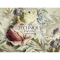 "Альбом для малювання склейка 15арк. A4+ ""Mix Technique"" Muse PB-GB-015-051/Школярик"