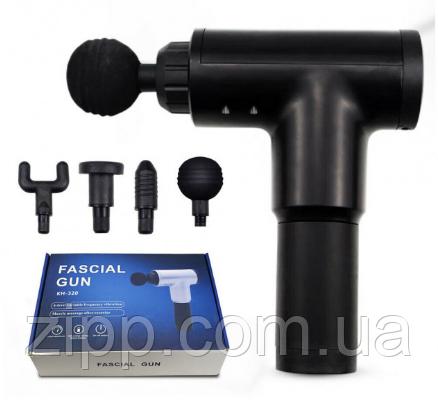 Портативный ручной вибромассажер для мышц Fascial Gun HF-320