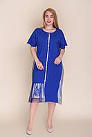 Платье за колено электрик большого размера от производителя. Размер 46\54, 48\56, 50\58. Опт \ розница, фото 1