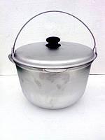 Казан походный алюминиевый литой 8  литров