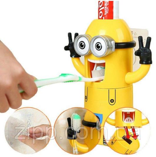 Диспенсер для зубних щіток і пасти Міньйон