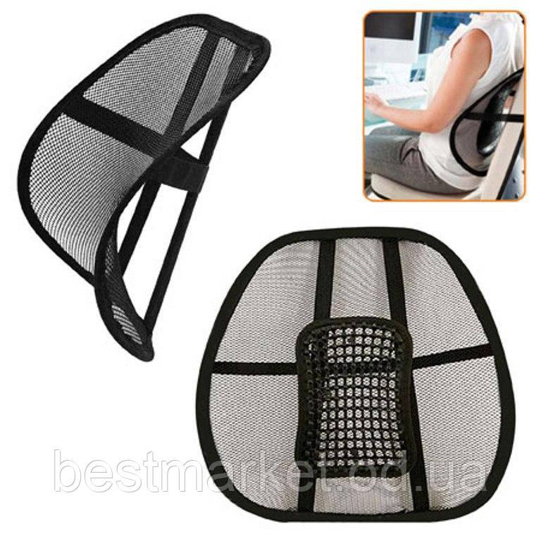 Масажна Ортопедична Спинка з Сітки для Крісла і на Сидіння Авто