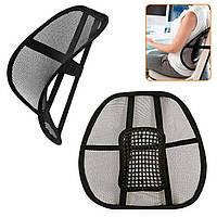 Масажна Ортопедична Спинка з Сітки для Крісла і на Сидіння Авто, фото 1