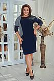 Женское трикотажное платье Размеры: 48,50,52,54, фото 3