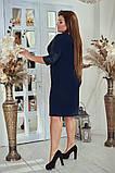 Женское трикотажное платье Размеры: 48,50,52,54, фото 2