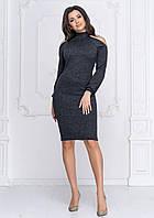 """Теплое женское модное платье из ангоры с открытыми плечами """"Tess"""" - 42-44, 46-48 в расцветках"""