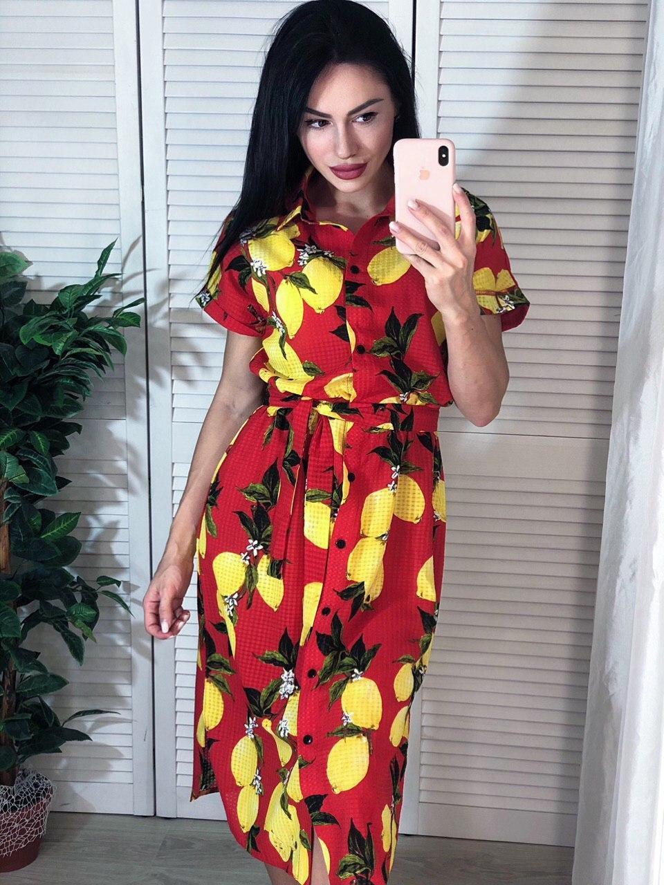 """Нереальное женское платье под поясок с лимонами """"Лалия"""""""