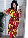 """Нереальное женское платье под поясок с лимонами """"Лалия"""", фото 10"""