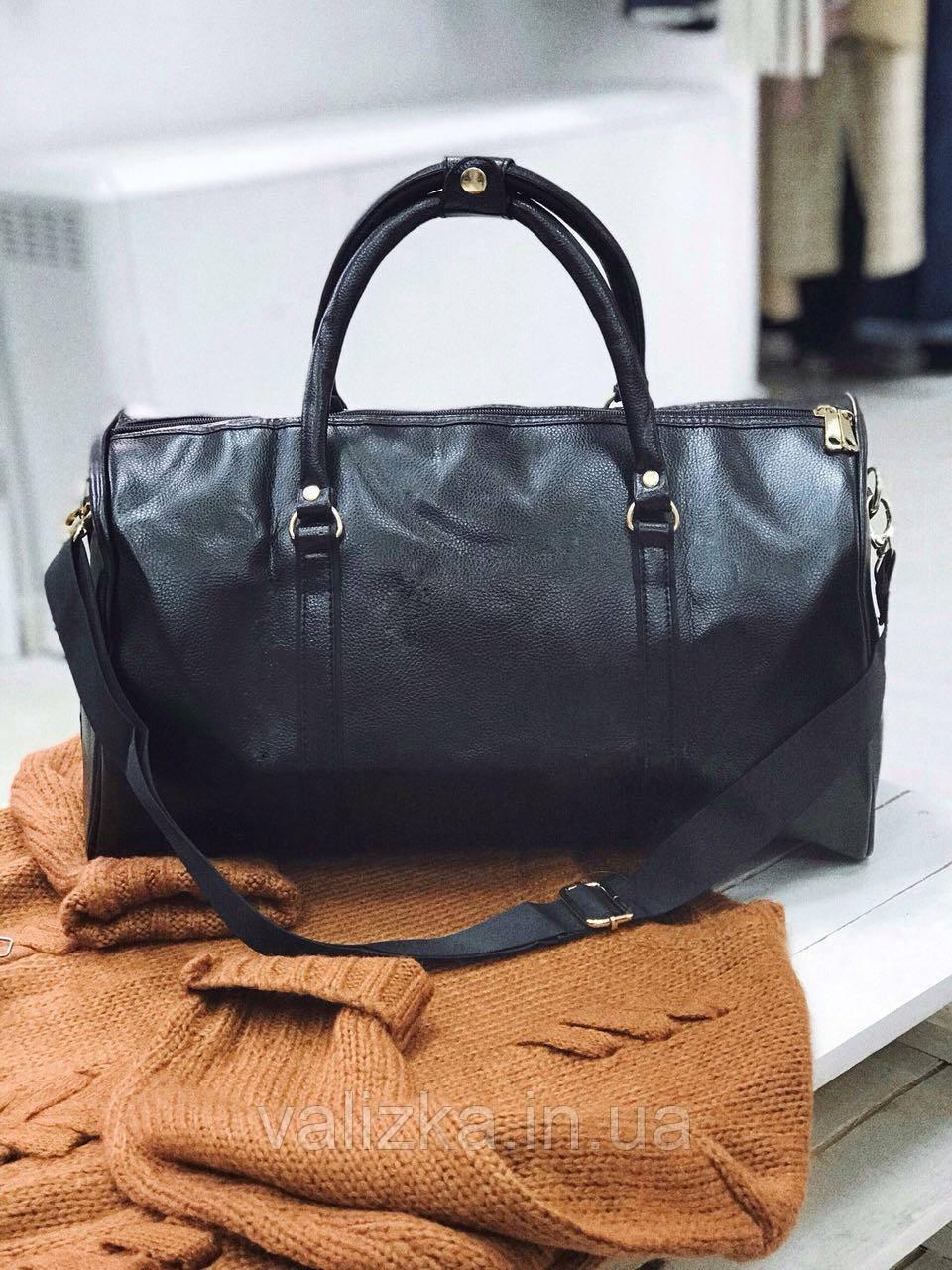Дорожная сумка из эко кожи ручная кладь черная