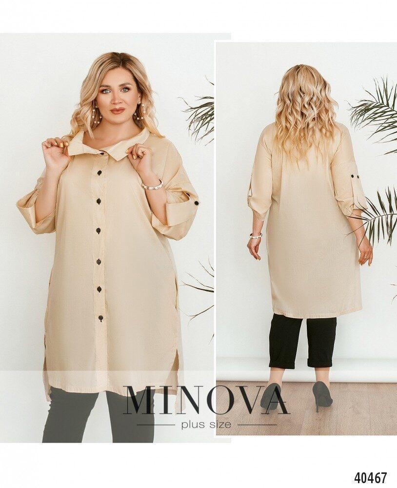 Стильная и лёгкая рубашка плюс сайз с отложным воротничком Minova р. 58-60,60-62