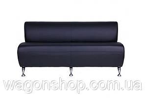 """Офисный двухместный диван """"Karolina"""" Лимас"""