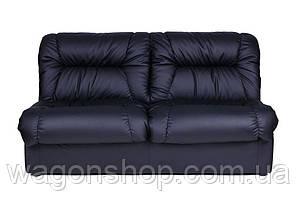 """Офисный двухместный диван """"Vizit"""" Лимас"""