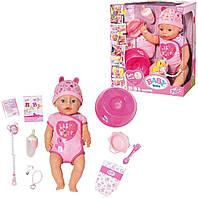 Кукла Zapf Creation Нежные объятия Baby Born Очаровательная малышка (824368)