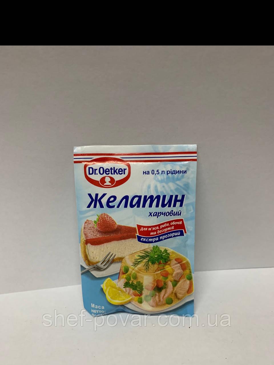 "Желатин пищевой 9 гр. ТМ ""Dr. Oetker """