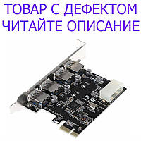 Товар имеет дефект! Плата расширения PCI-E в 4 порта USB 3.0 Уценка! №1286 Уценка!