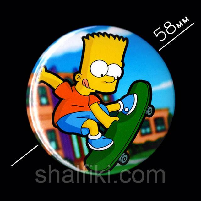 """Барт Симпсон (Симпсоны)"" значок круглый на булавке, Ø58 мм"