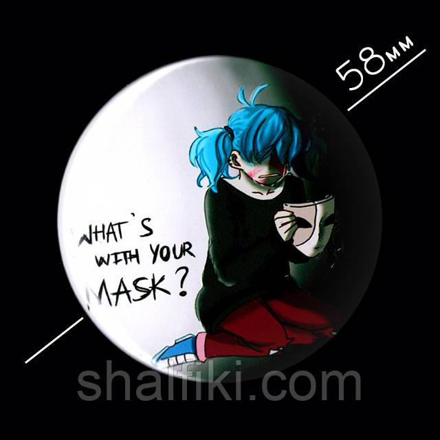 """Салли Фейс What's with your mask?"" значок круглый на булавке, Ø58 мм"