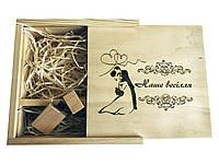 Флешка SUNROZ Wooden USB Flash Drive деревяный флеш накопитель с гравировкой Наше весілля 16 Gb U, КОД: 197135