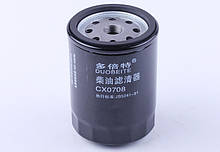 Фільтр паливний D-14mm ДТЗ 454/504 ( CX0708 )