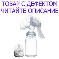 ТОВАР ИМЕЕТ ДЕФЕКТ! Молокоотсос Tonichella механический Уценка! № 1202 Уценка!