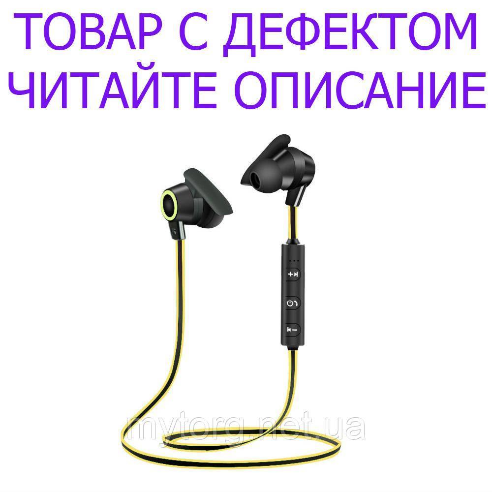Беспроводная Bluetooth гарнитура Aipal Уценка №501