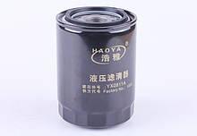 Фільтр масляний гідравліки D-24mm DongFeng 354/404 ( YX0811A )