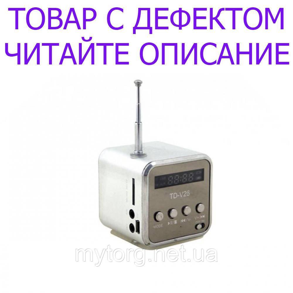 Портативная колонка TD-V26 c Fm-радио/micro SD/TF/ USB Уценка №465 Уценка! Стальной