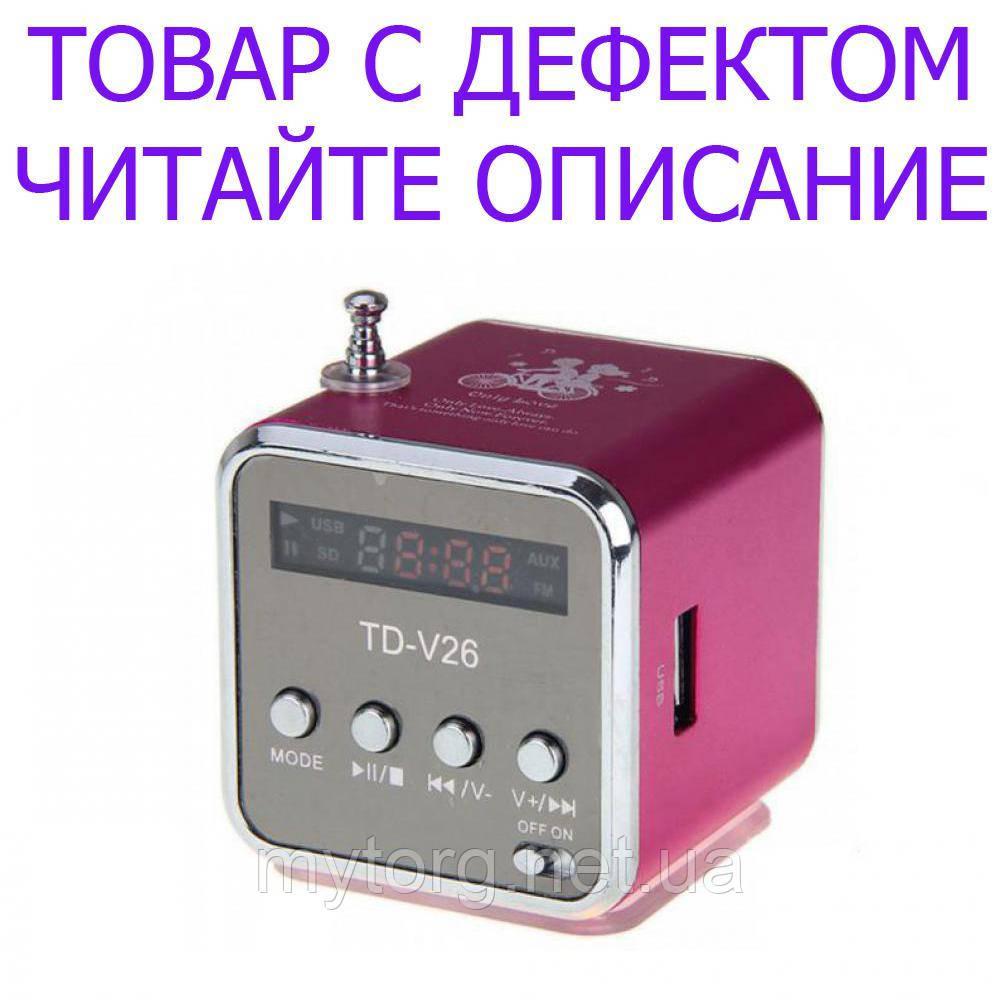 Портативная колонка TD-V26 c Fm-радио/micro SD/TF/ USB Уценка №463 Уценка! Красный
