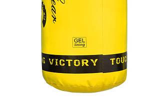 Боксерский мешок V`Noks Gel Yellow 1.2 м, 40-50 кг, фото 2