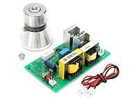 Ультразвуковой очиститель с высокочастотным преобразователем 100 Вт 28 кГц 220В