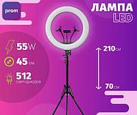 Кольцевая светодиодная лампа со штативом HQ-18 (55WATT) кольцевой свет кольцо с держателем для визажистов