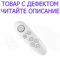 Bluetooth джойстик-пульт VR-BOX-RK для iOS, Android, Win Уценка №430 Уценка! Белый