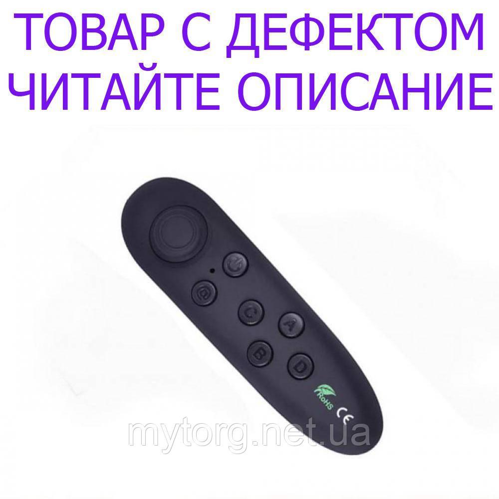 Bluetooth джойстик-пульт VR-BOX-RK для iOS, Android, Win Уценка №429 Уценка! Черный