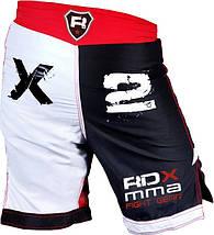 Шорты MMA RDX X2 4XL, фото 2