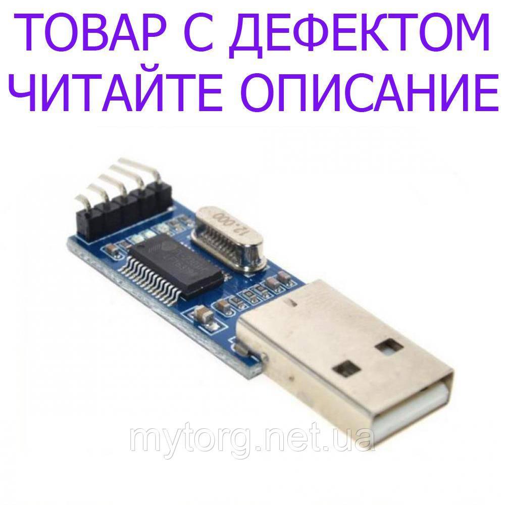 Товар имеет дефект Адаптер конвертер-переходник COM PL2303HX USB To RS232 Уценка №364 Уценка!