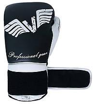 Боксерские перчатки V`Noks Aria White 16 ун., фото 2