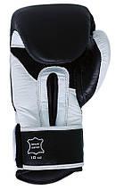 Боксерские перчатки V`Noks Aria White 16 ун., фото 3
