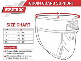 Защита паха RDX Groin Guard Black M, фото 2