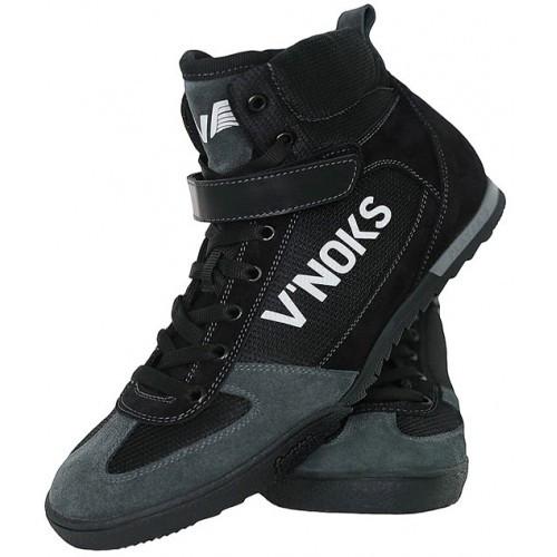 Боксерки V`Noks Grey 45