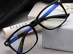 Имиджевые очки для компьютера Hope Sand