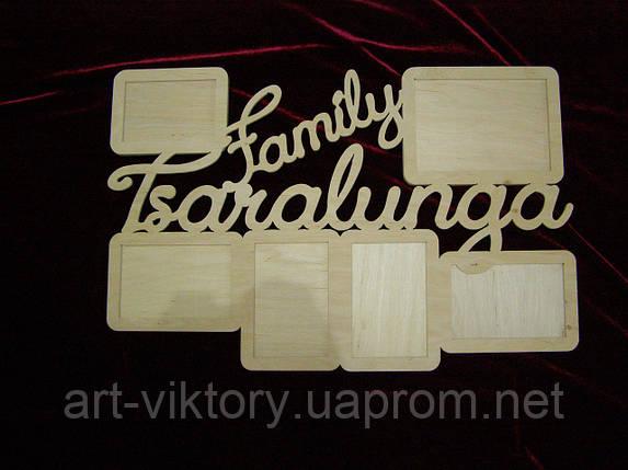 Фоторамка семейная, декор (40 х 60 см), фото 2