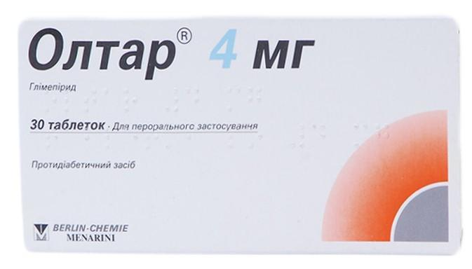 Олтар 4 мг таблетки №30