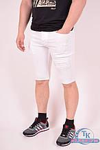 Бриджи джинсовые  мужские стрейчевые (цв.белый) BigCastino 1450 Размер:36